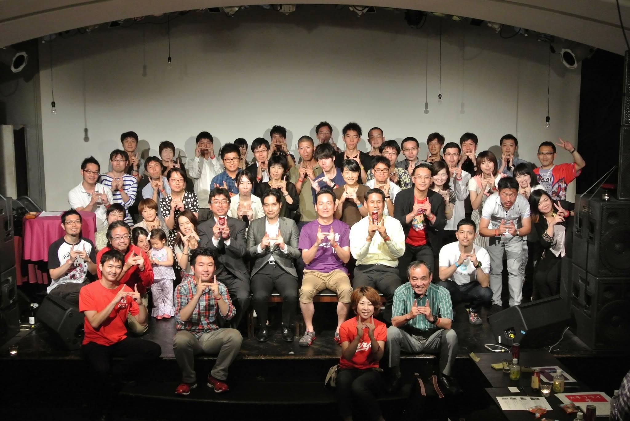 report「nextひろしま2014」大交流会