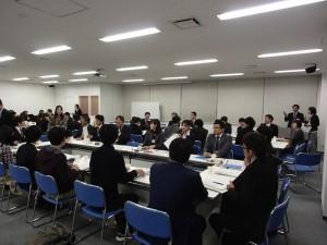広島おとな会議