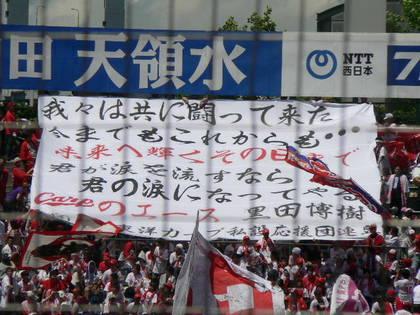 黒田投手のカープ復帰!!