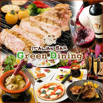 info[第55回drinksひろしま@後楽園【イタリアンバル Green Dining】]竹原出身のシェフの味を堪能しましょ(2/17開催)