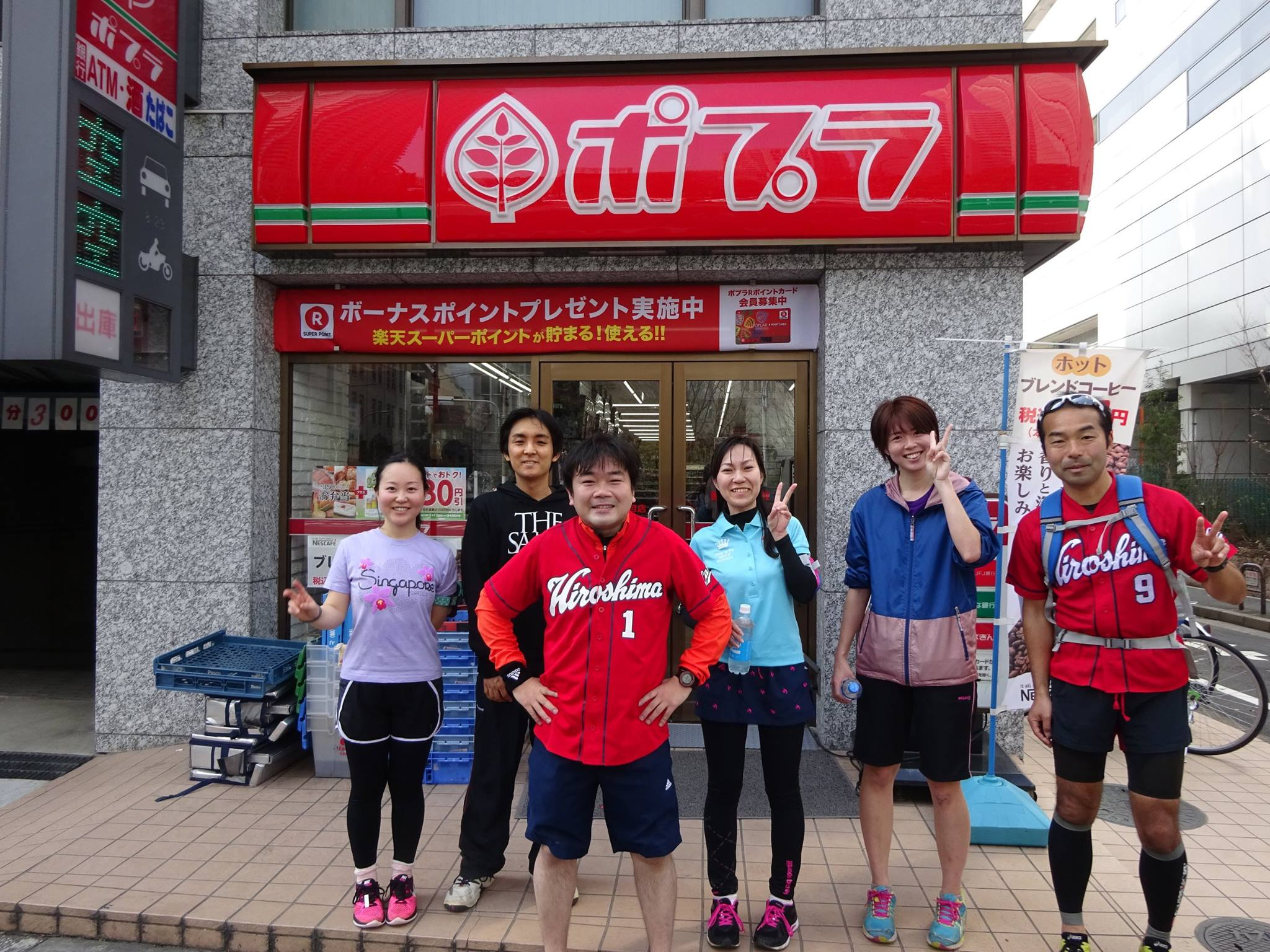 info[5/30開催nextひろしま・レッドランニング2015]のご案内