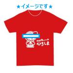 info[本日よりクラウドファンディング始動!5/31(日)まで]