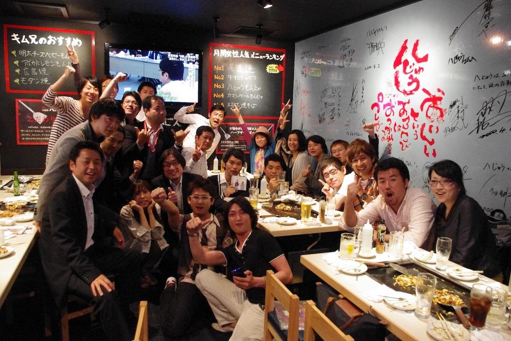 走って食べるもよし、食べるだけもよし。渋谷のおすすめお好み焼き屋さんで第58回drinksひろしまやります!@渋谷【中目黒 八じゅう渋谷店】(5/30 sat開催)