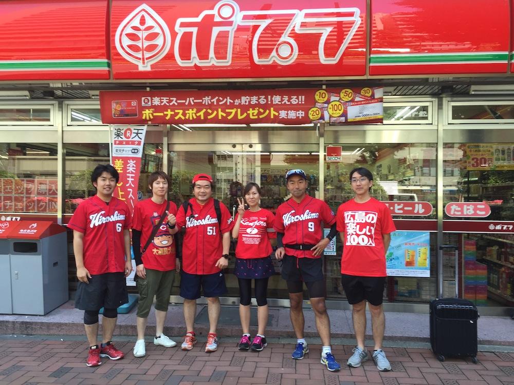 report[nextひろしま・レッドランニング2015]実施のご報告