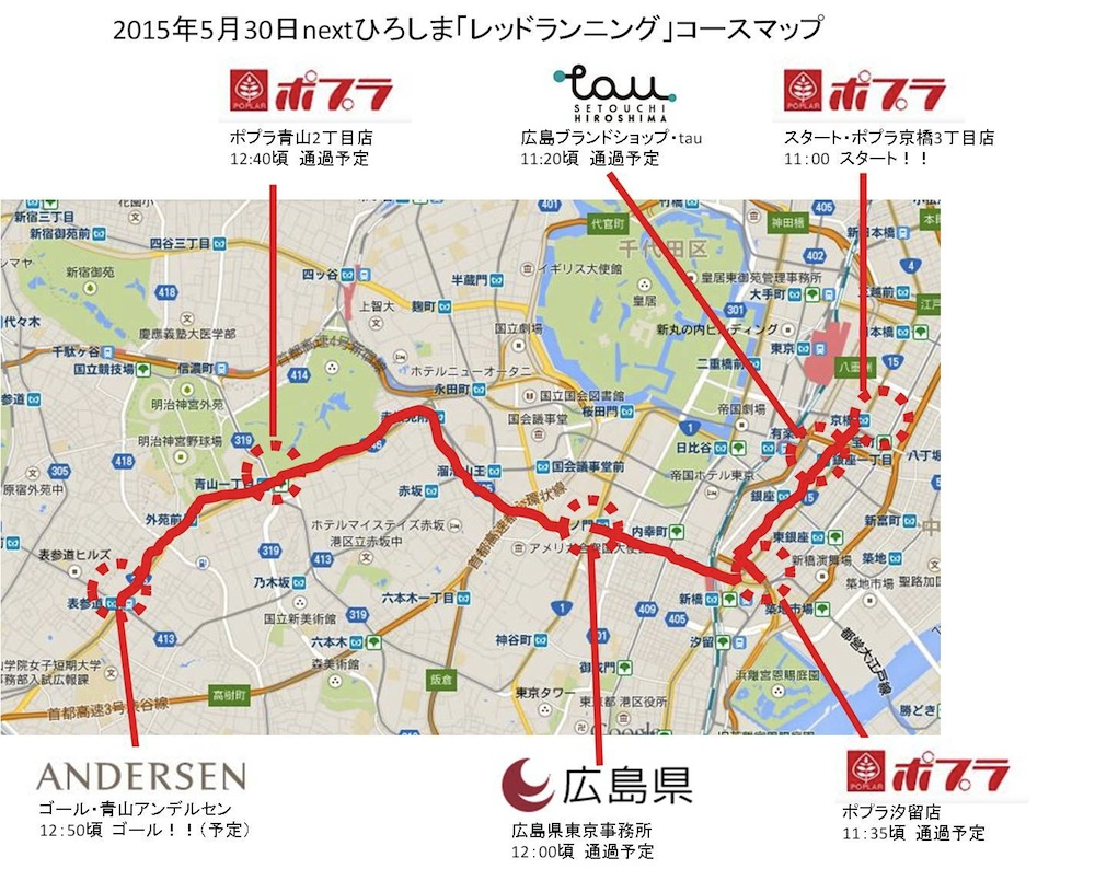 redrunning-coursemap20150326