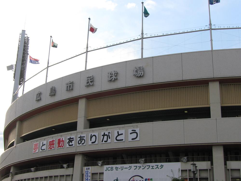 """""""みんなのひろしまフォト""""始めます!第一弾・4月「旧市民球場」の写真募集!"""