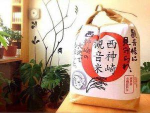 10/29*世羅の旬の食を堪能!『第2回・世羅のおいしいものを食べる会』(東京・木場)
