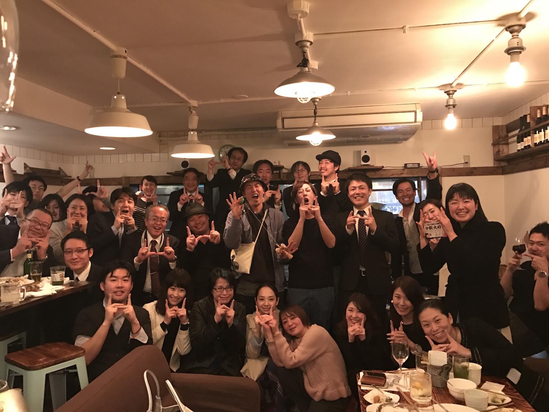 恵比寿でひろしまフェスティバル前夜祭![report第79回drinksひろしま]
