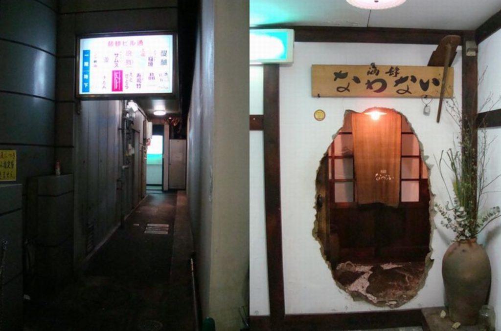 【満員御礼】瀬戸内の旨い魚と広島の美味い酒*第4回drinksさとまちひろしま(7/10@銀山町・なわない)