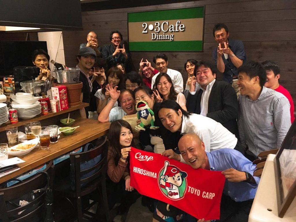 代官山の「2-3 cafe」。カープは勝ち、優勝にますます近づいた夜[report第84回drinksひろしま]