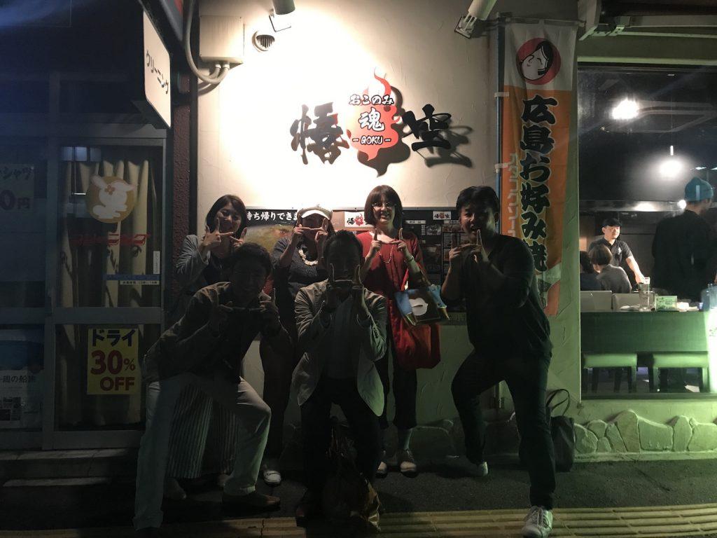 みんな笑顔になる広島本場のおっこんを食す会[report第6回drinksさとまちひろしま]