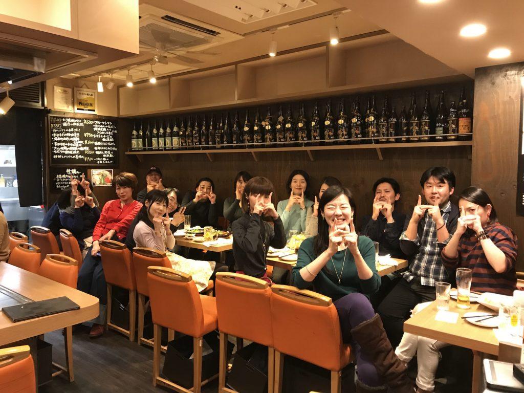 やっぱり広島のお好み焼きと牡蠣が№1&ゆる酒会! | 倉はし 高田馬場店