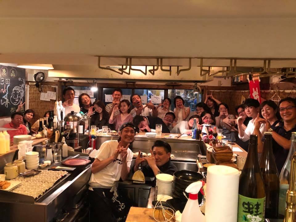 恵比寿で本格尾道らーめんとお好み焼きをほうばれる店 | 尾道てっぱん家~恵比寿丘の上で~